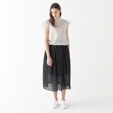 Frilly collar blouse/Boyle skirt
